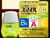 Lion Smile 40 EX Gold Mild