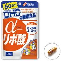 японские таблетки от сахарного диабета